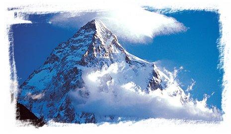K2 Mountain K2 mountain